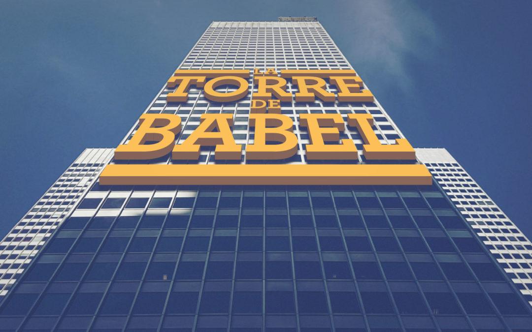 ¿Para qué trabajas? – La Torre de Babel